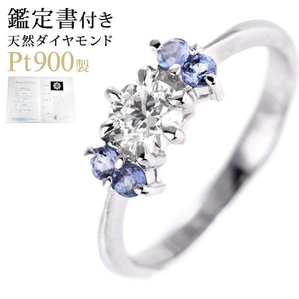 ( 婚約指輪 ) ダイヤモンド プラチナエンゲージリング( 12月誕生石 ) タンザナイト
