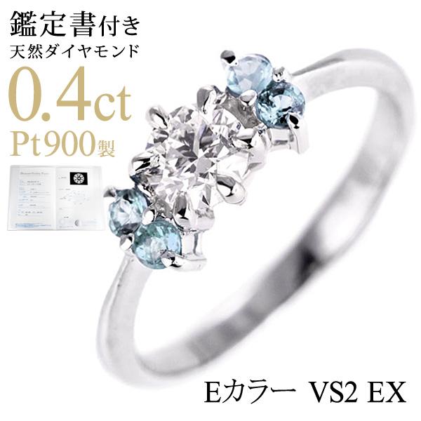 ( 婚約指輪 ) ダイヤモンド プラチナエンゲージリング( 3月誕生石 ) アクアマリン 【DEAL】 末広 スーパーSALE