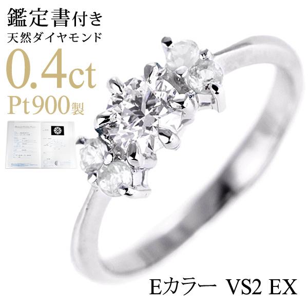 ( 婚約指輪 ) ダイヤモンド プラチナエンゲージリング( 6月誕生石 ) ムーンストーン 【DEAL】 末広 スーパーSALE