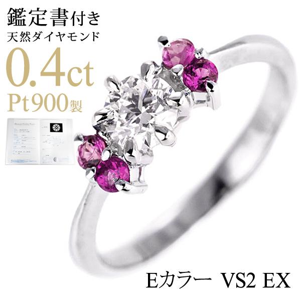 ( 婚約指輪 ) ダイヤモンド プラチナエンゲージリング( 7月誕生石 ) ルビー【DEAL】