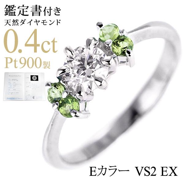 ( 婚約指輪 ) ダイヤモンド プラチナエンゲージリング( 8月誕生石 ) ペリドット【DEAL】