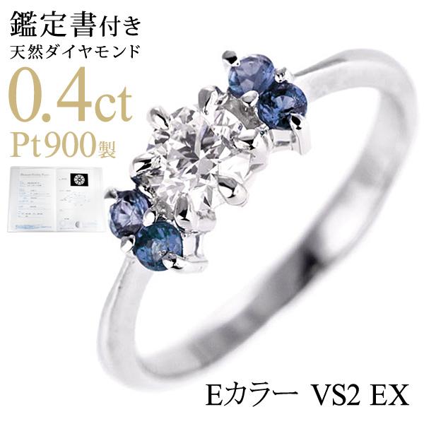 ( 婚約指輪 ) ダイヤモンド プラチナエンゲージリング( 9月誕生石 ) サファイア 【DEAL】 末広 スーパーSALE