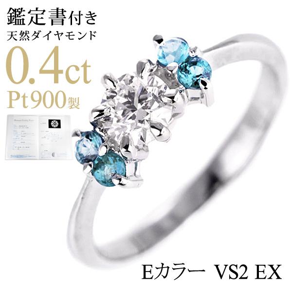 ( 婚約指輪 ) ダイヤモンド プラチナエンゲージリング( 11月誕生石 ) ブルートパーズ 【DEAL】 末広 スーパーSALE【今だけ代引手数料無料】