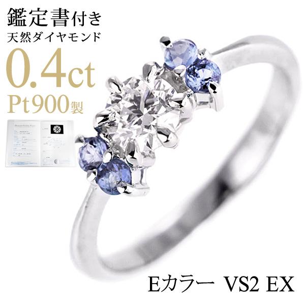 ( 婚約指輪 ) ダイヤモンド プラチナエンゲージリング( 12月誕生石 ) タンザナイト 【DEAL】 末広 スーパーSALE
