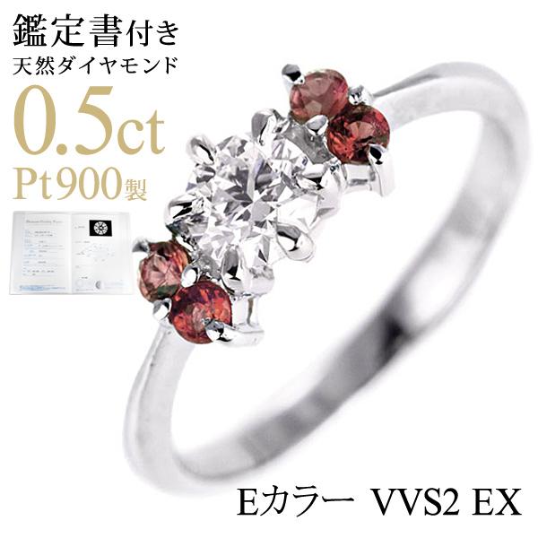 ( 婚約指輪 ) ダイヤモンド プラチナエンゲージリング( 1月誕生石 ) ガーネット【DEAL】