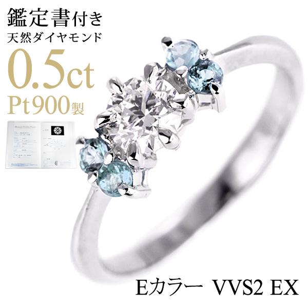 ( 婚約指輪 ) ダイヤモンド プラチナエンゲージリング( 3月誕生石 ) アクアマリン