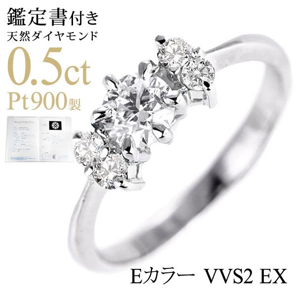 ( 婚約指輪 ) ダイヤモンド プラチナエンゲージリング( 4月誕生石 )【DEAL】