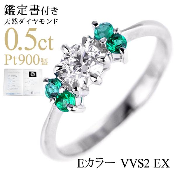 ( 婚約指輪 ) ダイヤモンド プラチナエンゲージリング( 5月誕生石 ) エメラルド