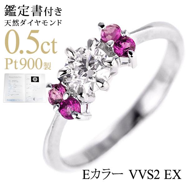 ( 婚約指輪 ) ダイヤモンド プラチナエンゲージリング( 7月誕生石 ) ルビー 末広 スーパーSALE