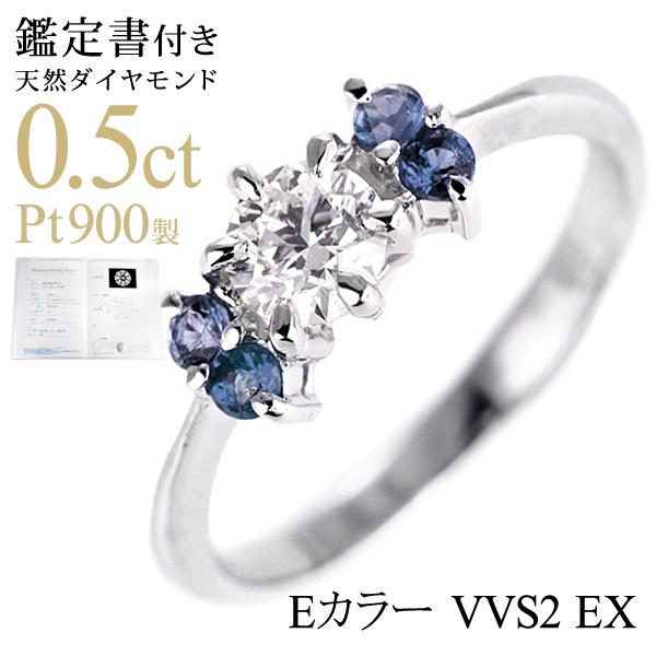 ( 婚約指輪 ) ダイヤモンド プラチナエンゲージリング( 9月誕生石 ) サファイア 末広 スーパーSALE【今だけ代引手数料無料】