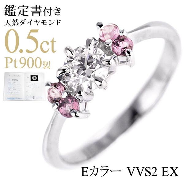 10月誕生石 ( 婚約指輪 ) ダイヤモンド プラチナエンゲージリングピンクトルマリン