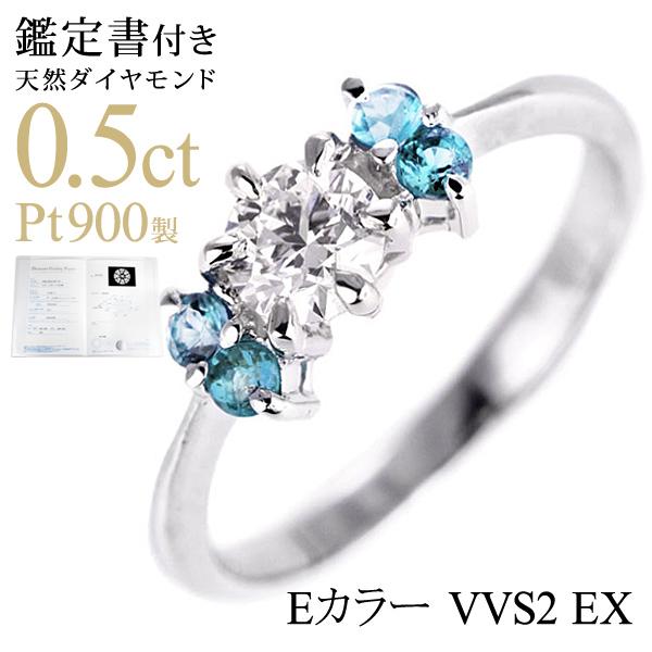 ( 婚約指輪 ) ダイヤモンド プラチナエンゲージリング( 11月誕生石 ) ブルートパーズ 末広 スーパーSALE【今だけ代引手数料無料】