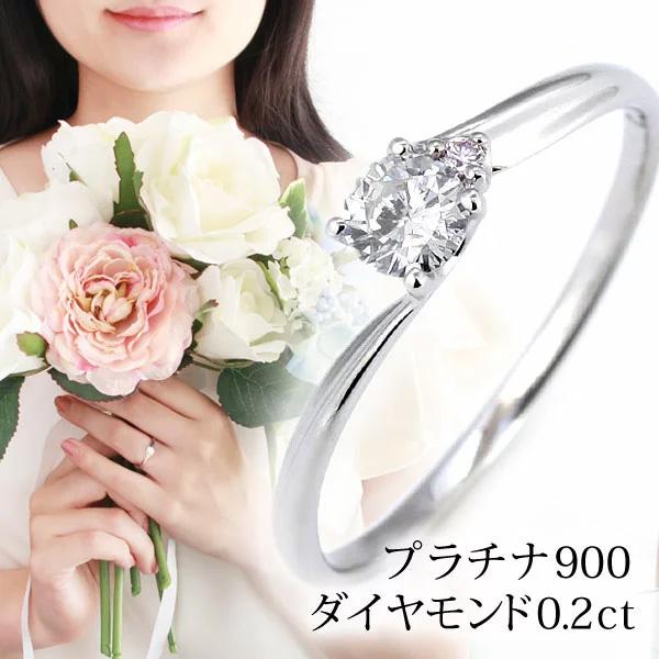 ピンクダイヤモンド リング プラチナ ダイヤモンドリング ダイヤモンド ダイヤ 指輪 末広 スーパーSALE【今だけ代引手数料無料】