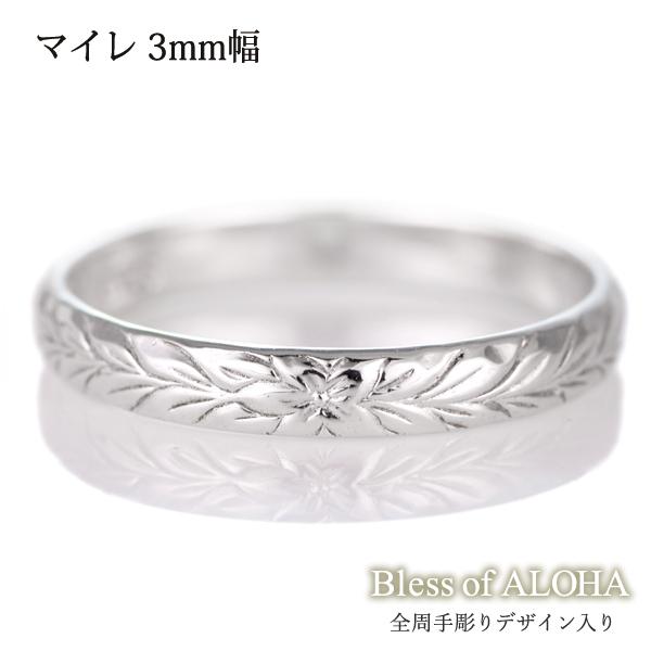 ハワイアンジュエリー メンズ リング 人気 シルバー 幅約3mm 指輪 ファッション デザイン マイレ
