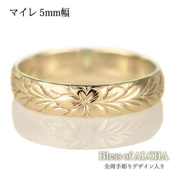 ハワイアンジュエリー メンズ リング 人気 ゴールド 18金 K18 18k 幅約5mm 指輪 ファッション デザイン マイレ