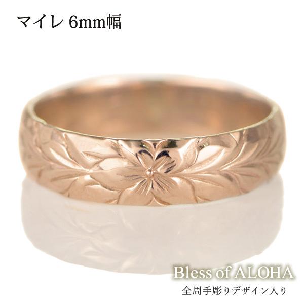 ハワイアンジュエリー メンズ リング 人気 ピンクゴールド 18金 K18 18k 幅約6mm 指輪 ファッション デザイン マイレ