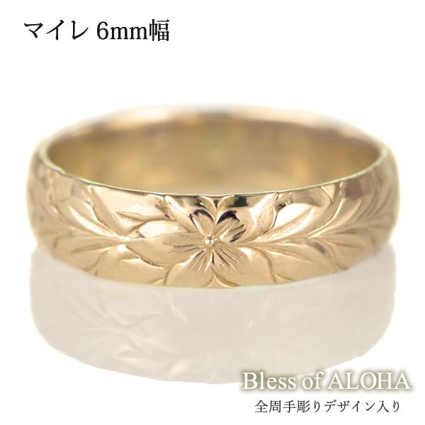 ハワイアンジュエリー メンズ リング 人気 ゴールド 18金 K18 18k 幅約6mm 指輪 ファッション デザイン マイレ