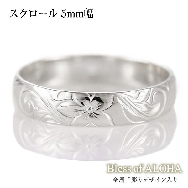 ハワイアンジュエリー メンズ リング 人気 シルバー 幅約5mm 指輪 ファッション デザイン スクロール