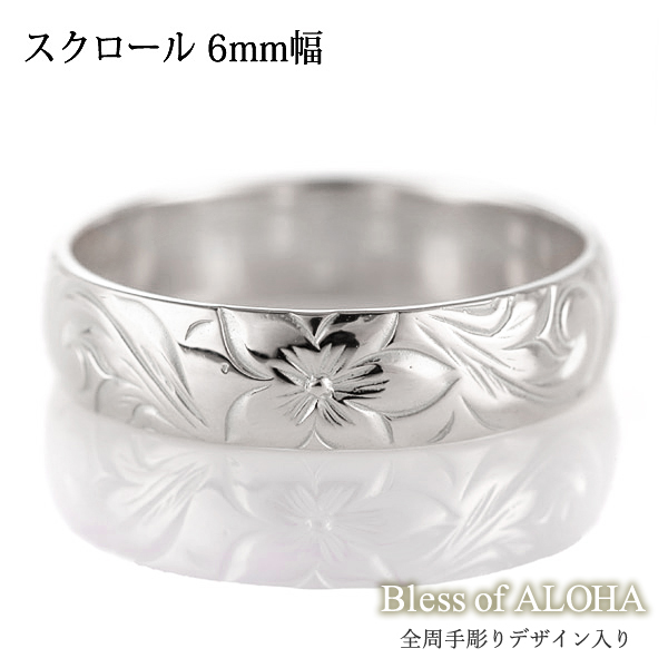 ハワイアンジュエリー メンズ リング 人気 シルバー 幅約6mm 指輪 ファッション デザイン スクロール