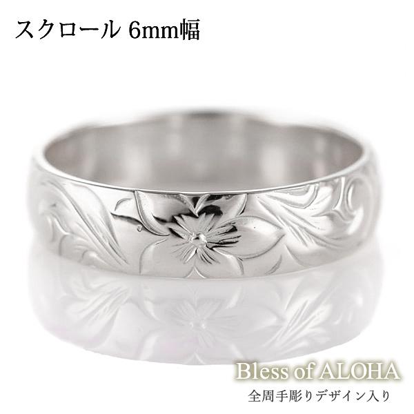 プラチナ リング ハワイアンジュエリー メンズ リング 人気 プラチナ 幅約6mm 指輪 ファッション デザイン スクロール