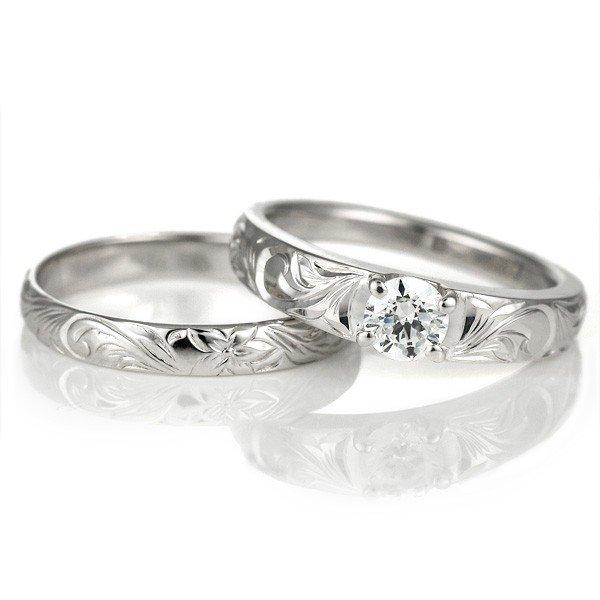 ハワイアンジュエリー 結婚指輪 鑑定書付き ハワイアン ダイヤモンド リング 一粒 大粒 指輪 VS ホワイトゴールドK18 ハワイアンリング 18金 K18WG