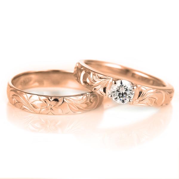ハワイアンジュエリー ピンキーリング 鑑定書付き ハワイアン ダイヤモンド リング 一粒 大粒 指輪 SI ピンクゴールドK18 ハワイアンリング 18金 K18PG