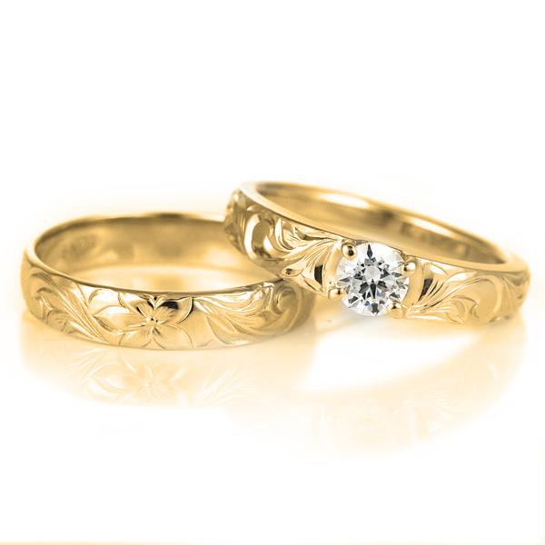ハワイアンジュエリー ピンキーリング 鑑定書付き ハワイアン ダイヤモンド リング 一粒 大粒 指輪 SI イエローゴールドK18 ハワイアンリング 18金 K18YG