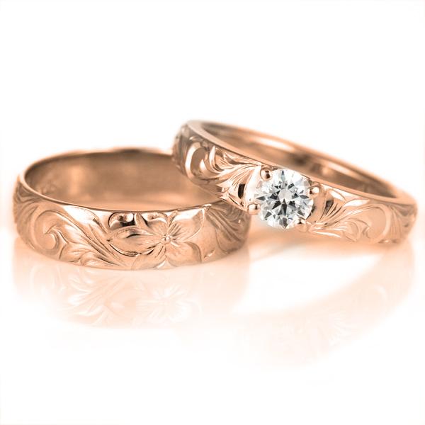 ハワイアンジュエリー 結婚指輪 鑑別書付き ハワイアン ダイヤモンド リング 一粒 大粒 指輪 ピンクゴールド K18 ハワイアンリング 18金 K18PG