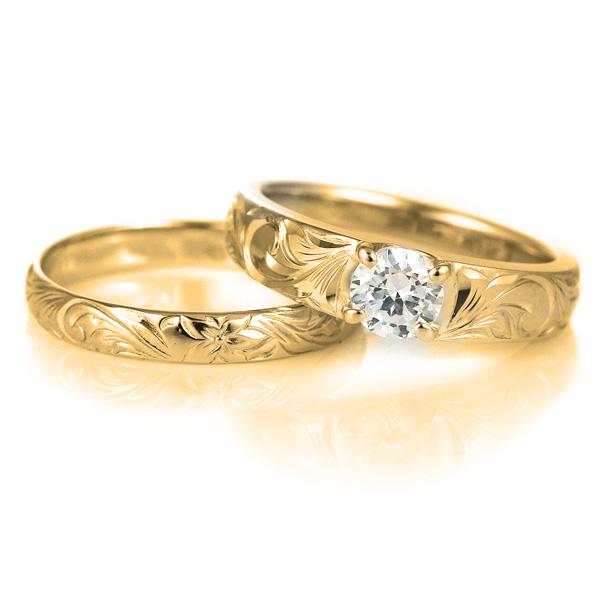 ハワイアンジュエリー 結婚指輪 鑑定書付き ハワイアン ダイヤモンド リング 一粒 大粒 指輪 SI イエローゴールドK18 ハワイアンリング 18金 K18YG