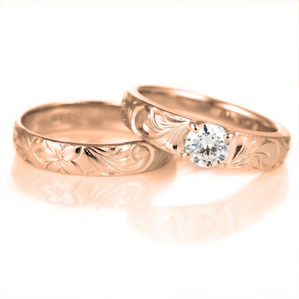 ハワイアンジュエリー 鑑別書付き ハワイアン ダイヤモンド リング 婚約指輪 結婚指輪 ピンクゴールド ペアリング 18金 K18PG ダイヤ エンゲージリング