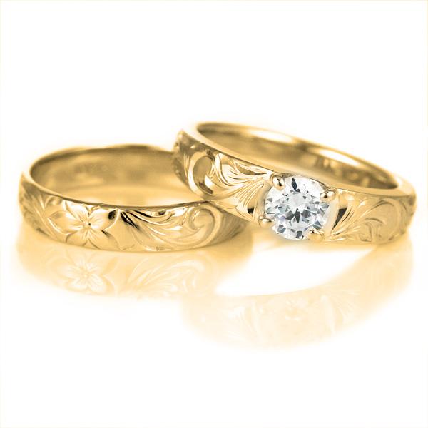 ハワイアンジュエリー 結婚指輪 鑑定書付き ハワイアン ダイヤモンド リング 一粒 大粒 指輪 SI イエローゴールドK18 ハワイアンリング 18金 K18YG 末広 スーパーSALE