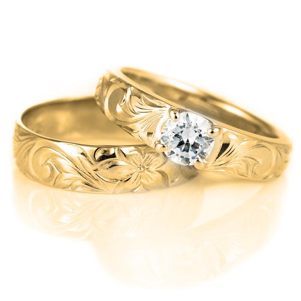 ハワイアンジュエリー 婚約指輪 鑑別書付き ハワイアン ダイヤモンド リング 一粒 大粒 指輪 イエローゴールド K18 ハワイアンリング 18金 K18YG