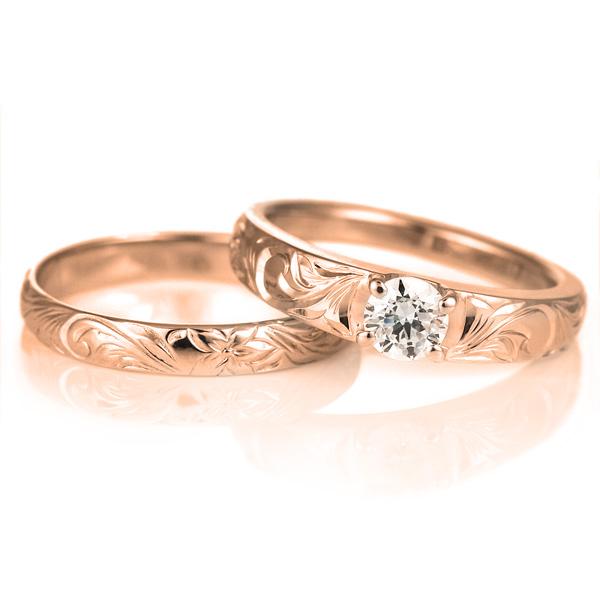 ハワイアンジュエリー 鑑定書付き ハワイアン ダイヤモンド リング 婚約指輪 結婚指輪 SI ピンクゴールド ペアリング 18金 K18PG ダイヤ エンゲージリング