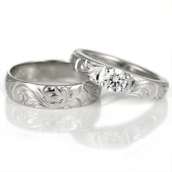 ハワイアンジュエリー 結婚指輪 鑑定書付き ハワイアン プラチナ ダイヤモンド リング 一粒 大粒 指輪 VS ハワイアンリング PT900