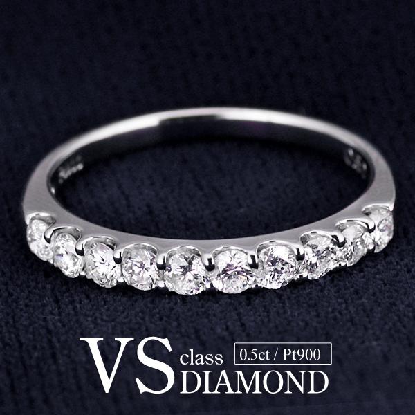 ダイヤモンド指輪 エタニティリング 0.5カラット プラチナ900 ダイヤモンド エタニティ リング ダイヤ VSクラス