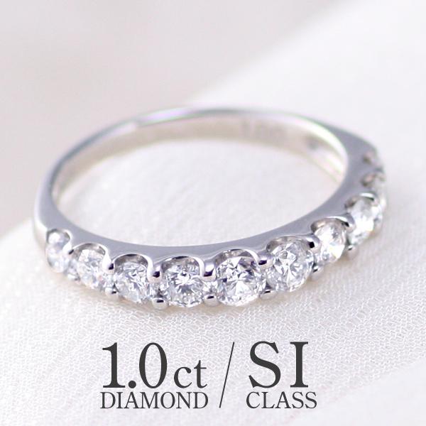 ダイヤモンド指輪 エタニティリング 1カラット プラチナ900 ダイヤモンド エタニティ リング ダイヤ SIクラス