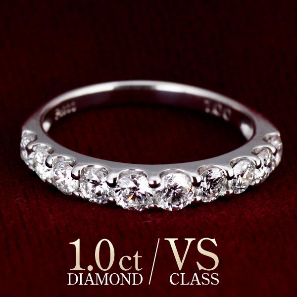 ダイヤモンド指輪 エタニティリング 1カラット プラチナ900 ダイヤモンド エタニティ リング ダイヤ VSクラス
