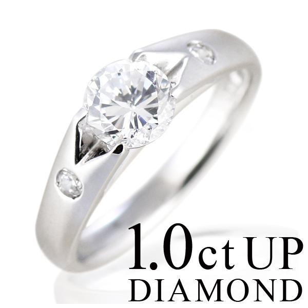 ダイヤモンドリング 1ct 1カラット プラチナリング エンゲージリング つや消し 婚約指輪 一粒 大粒 結婚記念 結婚10周年 サプライズ ギフト プレゼント 退職記念 鑑別書付