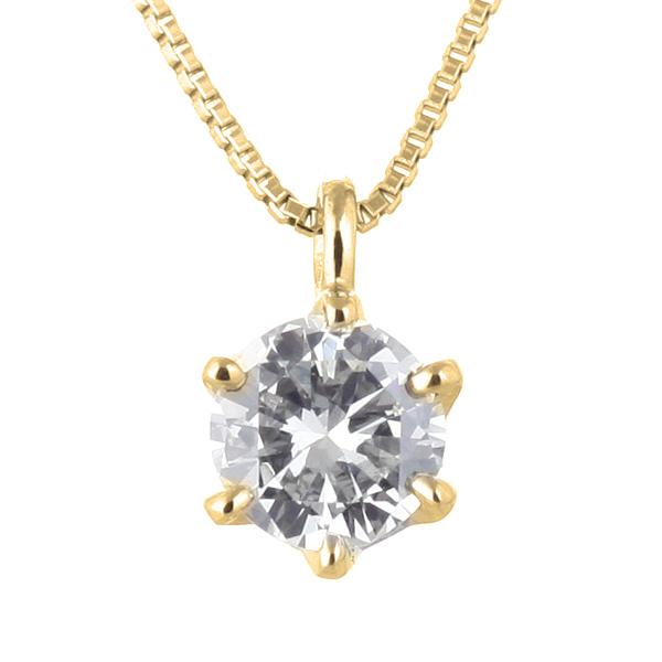 ダイヤモンド ネックレス 0.38カラット イエローゴール シンプル ダイヤモンドネックレス 一粒 人気 DIAMOND NECKLACE