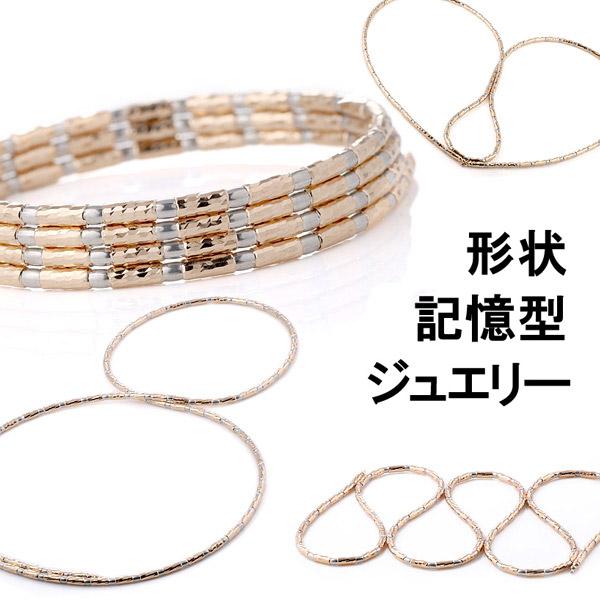 レディース ネックレス ブレスレット 18金 K18 18k ホワイトゴールド ピンクゴールド ロング フリースタイル 形状記憶 マグネットチェーン
