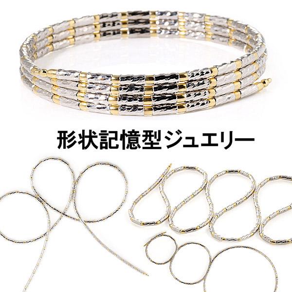 ネックレス メンズ ブレスレット 18金 K18 18k イエローゴールド ホワイトゴールド ロング フリースタイル 形状記憶 マグネットチェーン