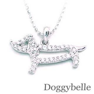 ( K18WG )ダイヤモンドペンダントネックレス 犬 末広 スーパーSALE
