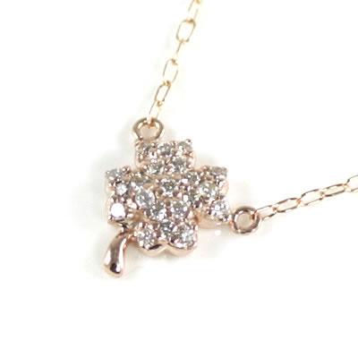 ( Brand Jewelry me. ) K10ピンクゴールド ダイヤモンドペンダントネックレス(クローバーモチーフ)