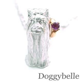 ( 2月誕生石 ) プラチナ K10アメジストネックレス(ヨークシャーテリア) 犬