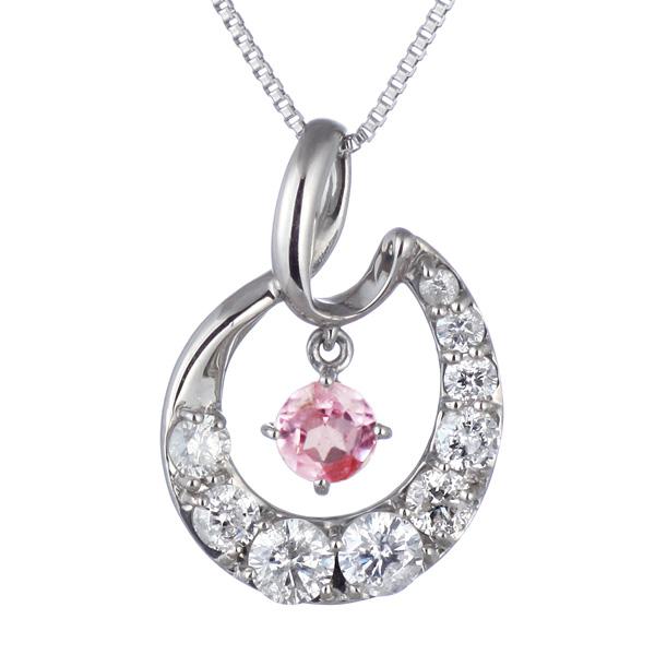 結婚10周年 ダイヤモンド ネックレス レディース エタニティ 天然石 ピンクトルマリン 10月 誕生石 日本製