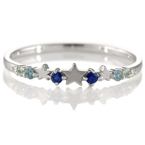 ダイヤモンド サファイア ブルートパーズ リング 指輪 人気 レディース プレゼント ホワイトゴールド スター 星