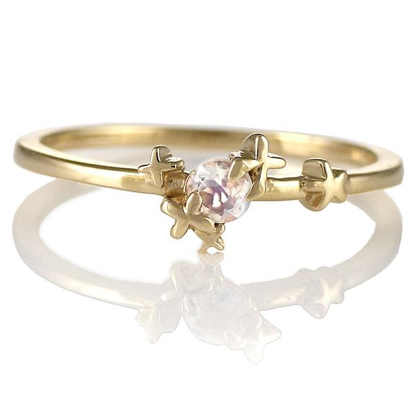 ブルームーン リング 指輪 人気 レディース プレゼント イエローゴールド