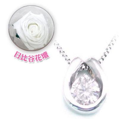 ( 4月誕生石 ) K18ホワイトゴールド ダイヤモンドペンダントネックレス(母の日 限定 日比谷花壇誕生色バラ付)