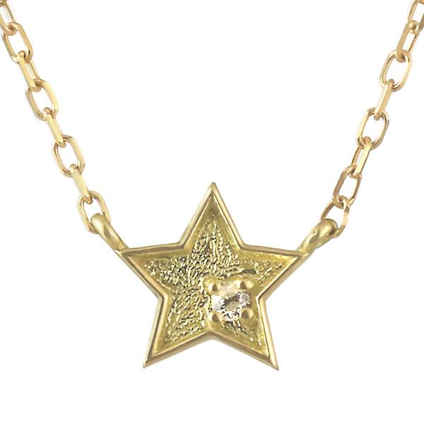 ネックレス K18 ダイヤモンド スター 星 レディース 人気 ダイヤ プレゼント【DEAL】 末広 スーパーSALE【今だけ代引手数料無料】