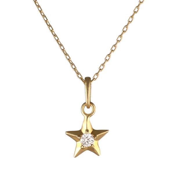 ネックレス ダイヤモンド K18 イエローゴールド 18金 ダイヤ スター 星【DEAL】